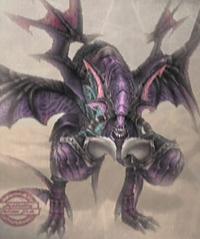 Deathgaze FFXII.jpg
