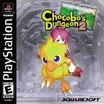 Chocobo's Dungeon 2 Box Art.jpg
