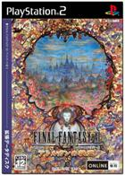 FFXI Treasures of Aht Urhgan Box Art.jpg