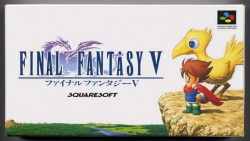 Final Fantasy V Box JAP.jpg