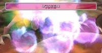 Tifa's Waterkick.jpg