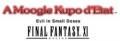 FFXI Moogle Kupo d'Etat Logo.png