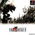 Final Fantasy VI cover.jpg