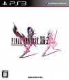 FFXIII-2 JP PS3 Cover.jpg