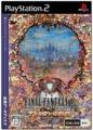 FFXI Treasures of Aht Urhgan Box Art.jpg