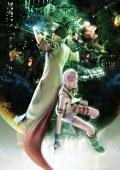 FFXIII Concept 1.jpg