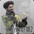 FFXIII-2 DLC SazhHeadOrTails.png
