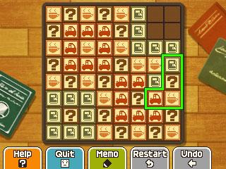 DMM222puzzlestep2.jpg