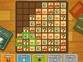 DMM233puzzlestep4.jpg