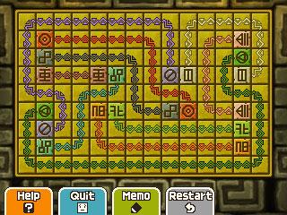 DMM323puzzle3.jpg