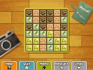 DMM158puzzle2.jpg