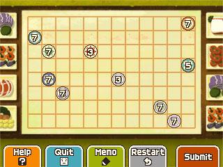 DMM303puzzle2.jpg