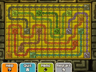 DMM361puzzle3.jpg