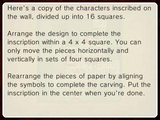 MM064puzzle2.jpg