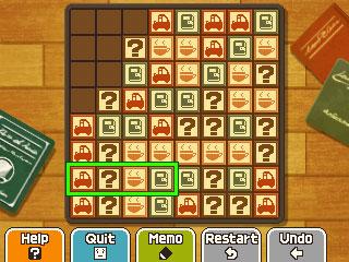 DMM233puzzlestep3.jpg