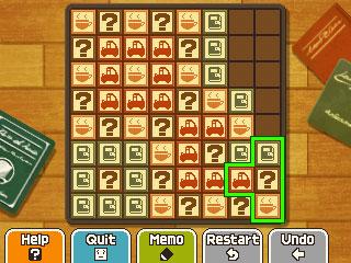 DMM222puzzlestep3.jpg