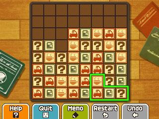 DMM060puzzlestep6.jpg