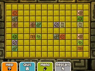 DMM323puzzle2.jpg
