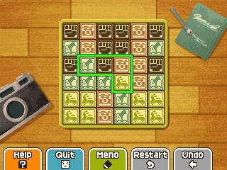 DMM158puzzlestep1.jpg