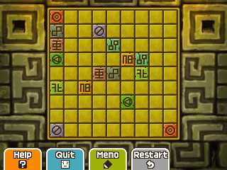 DMM041puzzle2.jpg