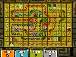 DMM198puzzle3.jpg