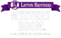 Layton Bros Mystery Room Logo.png