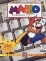 Mario Teaches Typing.jpg
