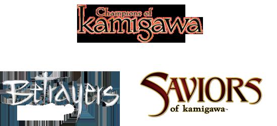 Kamigawa Logos.png