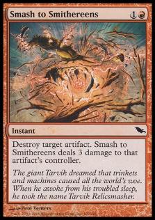Smash to Smithereens SHM.jpg