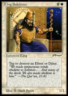 King Suleiman AN.jpg