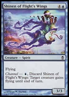 Shinen of Flight's Wings SOK.jpg