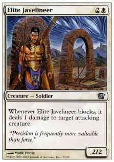 Elite Javelineer 8E.jpg