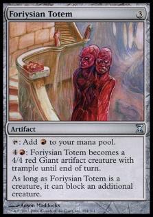 Foriysian Totem TS.jpg