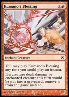 Kumano's Blessing BOK.jpg