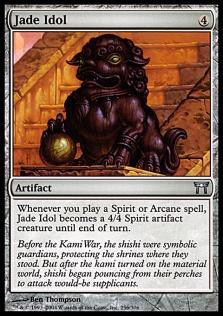 Jade Idol CHK.jpg