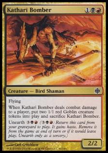 Kathari Bomber ARB.jpg