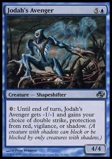 Jodah's Avenger PLC.jpg