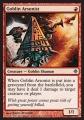 Goblin Arsonist ROE.jpg
