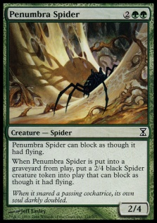 Penumbra Spider TS.jpg