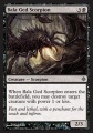 Bala Ged Scorpion ROE.jpg