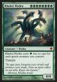 Khalni Hydra ROE.jpg