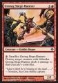 Grotag Siege-Runner ROE.jpg