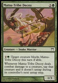 Matsu-Tribe Decoy CHK.jpg