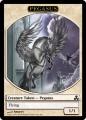 Pegasus1.jpg