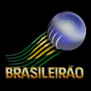 Campeonato Brasileiro serie ALogo.png