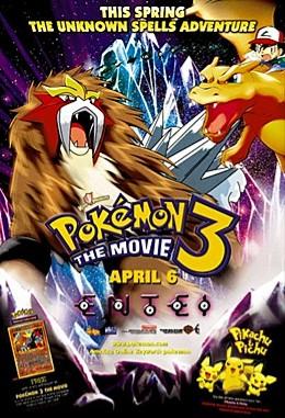 Pokemon 3 The Movie.jpg