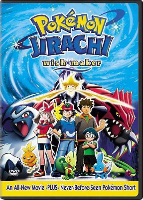 Jirachi Wishmaker.jpg