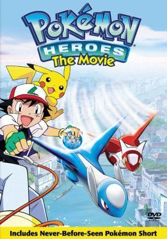 Pokemonheroesdvd.jpg