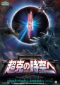 12th-movie-poster.jpg