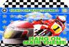 HangOn.jpg
